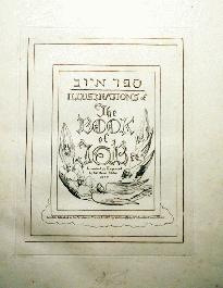 Illustrations of the Book of Job - 2